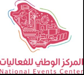 National Event Center